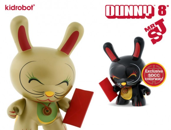 kidrobot-sdcc-exclusive1-shane-jessup-dunnys